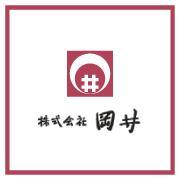 業務用食材卸の株式会社岡井