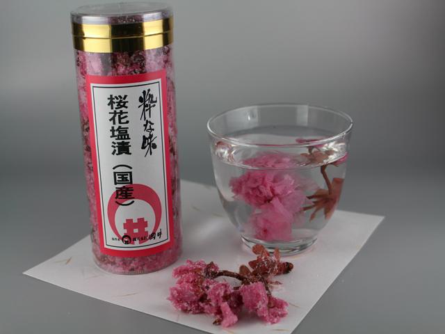 桜の花,塩漬,少量,家庭用,お花見